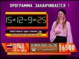 Шахерезада Степановна