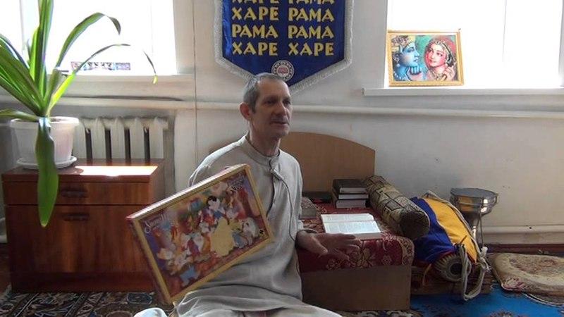 Совместное совершенство - часть 1 - Вайшнава Прана дас - 27.04.2013