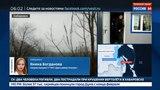 Новости на «Россия 24»  •  В Хабаровске разбился вертолет Ми-8, шесть человек погибли