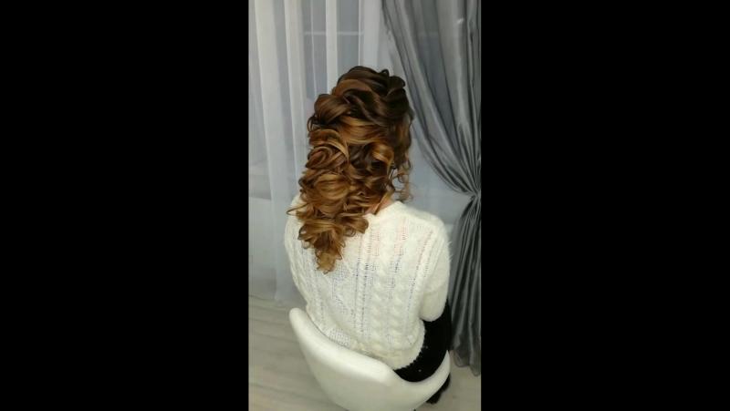 Греческий коса