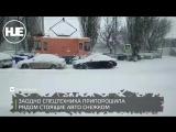 В Таганроге коммунальщики отомстили за неправильную парковку