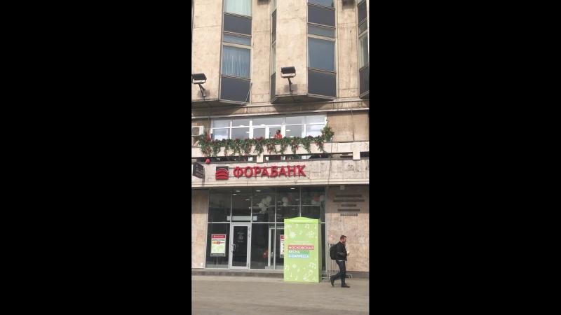 Анна Лукшина - Лучший город земли. Фестиваль «Московская весна А CAPPELLA» 2018