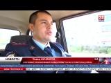 Конкурс проходил на сайте МВД, где крымчане отдавали свои голоса за лучшего «помощника в погонах»