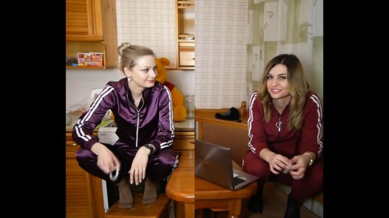 П претензия предъява Вера и Катя Бухловар Тюмень смотреть онлайн без регистрации