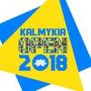 Kalmykia Open 2018