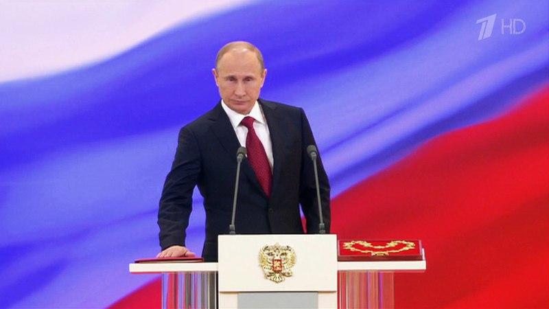 Инаугурация президента состоится 7 мая поустоявшемуся сценарию. Новости. Первый канал