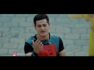 Fariduni Khurshed - Mahi noz 2017 (клип) | Фаридуни Хуршед - Махи ноз 2017