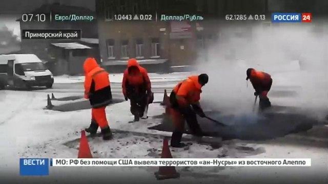 Новости на Россия 24 Активисты ОНФ проверят качество дорог по всей России