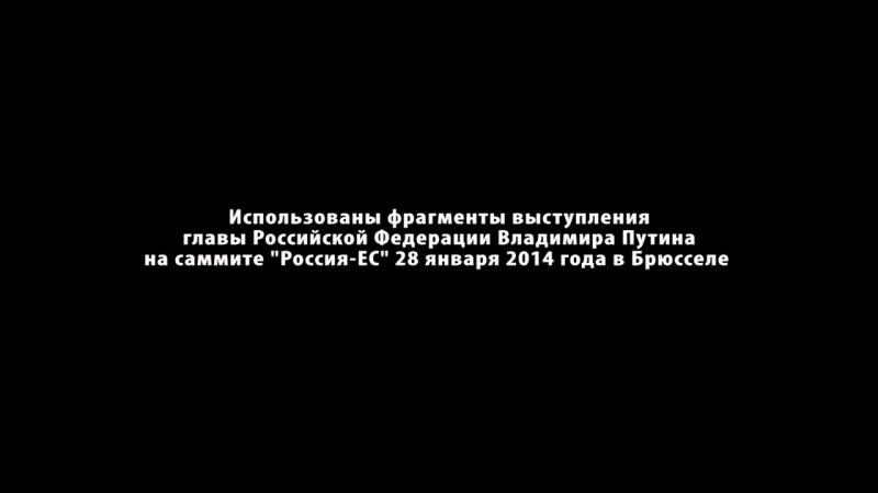 Москва. 29 января, 2016 .Владмир Путин о священнике-экстремисте Михаиле Арсениче