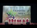 ★ ТАЛАНТЫ МИРА 2015★ Ансамбль Островок «Молдавская песня» (г. Челябинск)