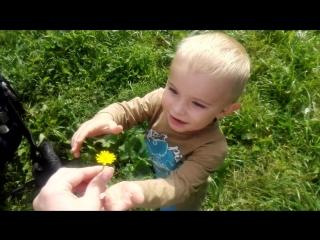 Мой маленький мужчина 👶