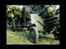 Батальоны просят огня орудие лейтенанта Ерошина
