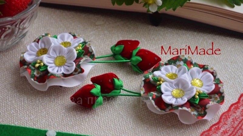 Kanzashi Strawberry Hair Clips DIY Канзаши Заколки Клубнички МК Складки