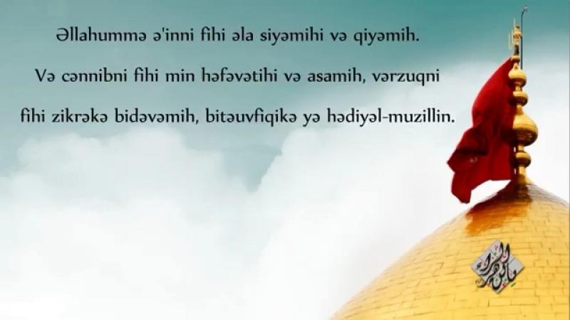 Ramazan ayının 7 günün (DUASI)