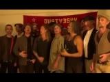 На 23 февраля австралийцы спели русскую революционную песню «Красная Армия всех сильней»