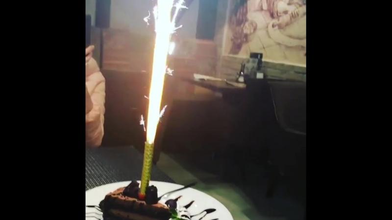 День Рождения в Папаша Беппе