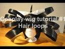 [WettergottCosplay] How to make Hair Loops (Cosplay Wig Tutorial 1)