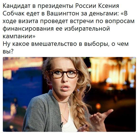 https://pp.userapi.com/c840337/v840337759/4a379/ySF8U-nVQ_Y.jpg