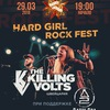 29.03, Rock House - Hard Rock Girl Fest