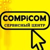 "СЕРВИСНЫЙ ЦЕНТР ""COMPiCOM "" ( Луганск )"