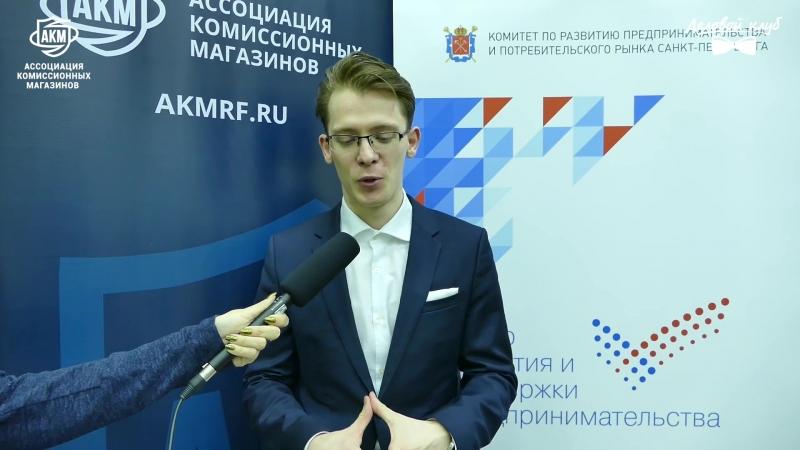 АКМ: Егор Антипенко, ген. директор Комильфо-бутик