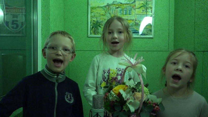 Илья Глазунов и Ученики Recital Club поздравляют мам с 8 марта