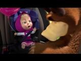 Маша и Медведь — Самый важный пассажир