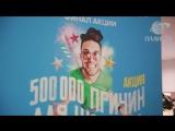 Планета TV 500000 причин для шопинга