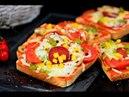 En Kolay Pizza Tarifi 2 Ekmek pizza 5 dakikada hazırlanır