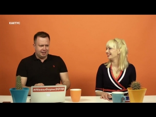 «Навальный из каждого утюга!»