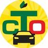 Фирма «ОСТ» | Автокомплекс | СТО в Новокузнецке