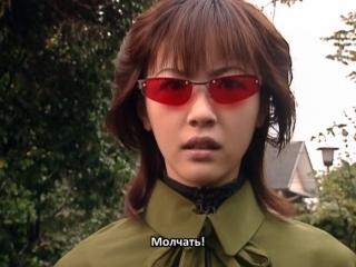 [FRT Sora] Chouseishin Gransazer - 22 [480p]