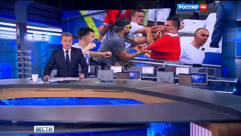 Вести. Эфир от 14.06.2016 (17:00)