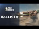 Новое оружие - Ballista