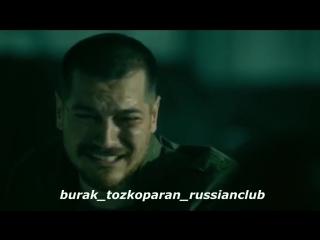 Грустные моменты. из турецких сериалов.