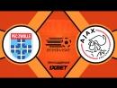Зволле 0 1 Аякс Голландская Эредивизи 2017 18 24 й тур Обзор матча