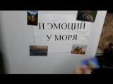 Наше поздравление на свадьбу Леши и Оксаны))