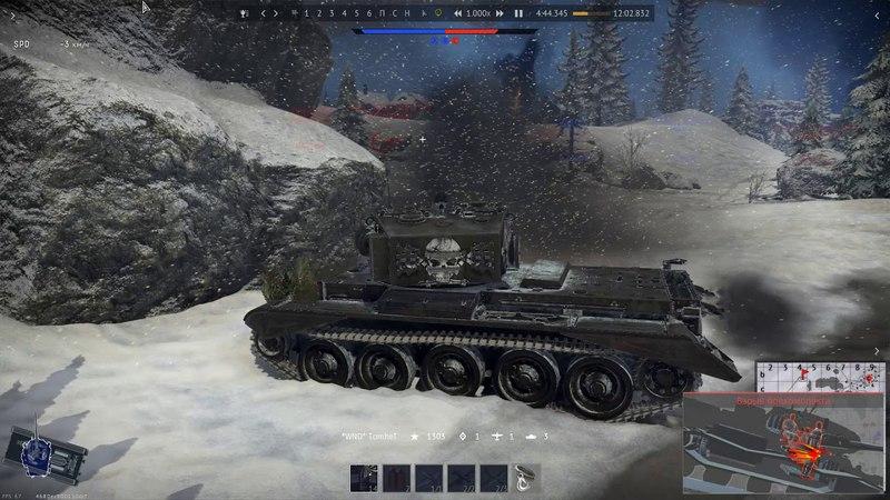 War Thunder Charioteer Mk VII