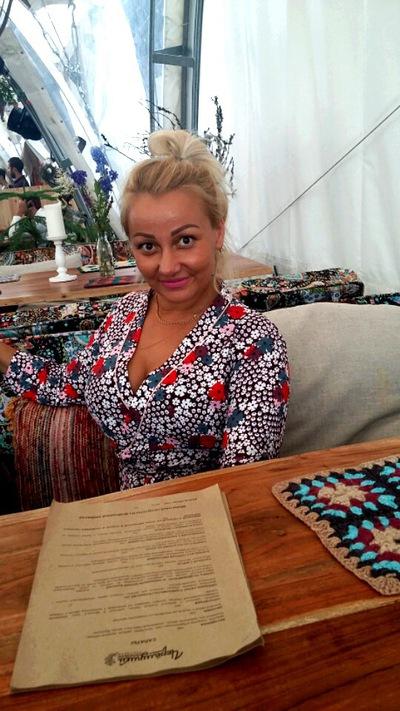 Тамара Обухова