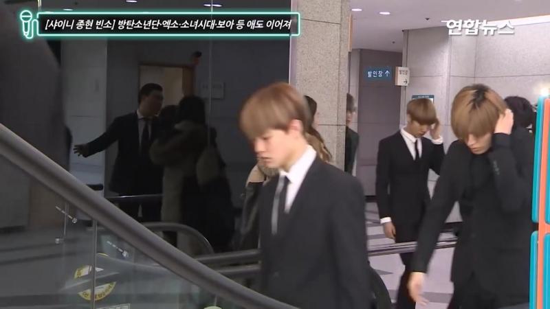 [SHINee 종현 빈소] 방탄소년단·엑소·소녀시대·보아 등 애도 이어져 (샤이니, JONGHYUN, BTS, , Girls Generatio