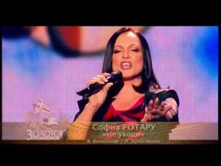 София Ротару - The Best Live Show 2018 г