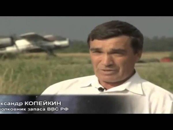НЛО и вооруженные силы России Из Архивов Генштаба ВС РФ сверхсекретно