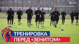 Тренировка ПФК ЦСКА перед