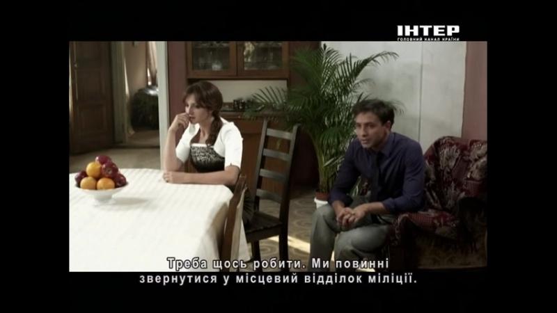 Если небо молчит | 4 Серия | 2010 | Анна Банщикова
