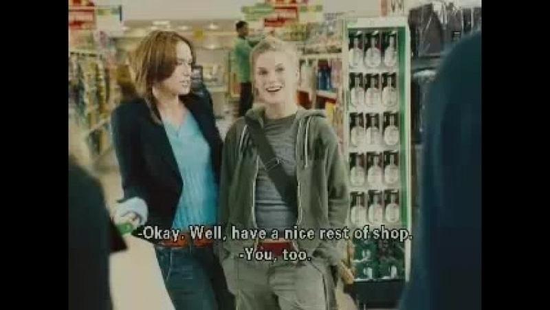 Imagine Me and You (outing luce at the grocery store)