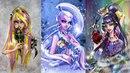 Героини Винкс Клуб играют в куклы Монстр Хай и ЭАХ. Winx Club play in the dolls Monster High