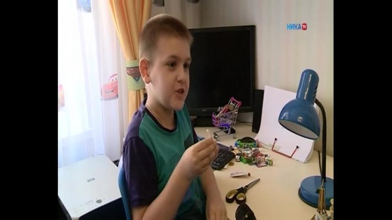 13.05.18 Детские новости №1191_edit