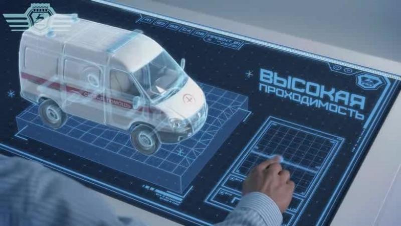 Полноприводные модели ГАЗ