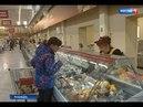 Скачок валюты как ослабление рубля повлияло на цены в Ростовской области