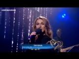 TAYANNA - Amar Pelos Dois [Нацвідбір Євробачення. Фінал]